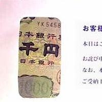 20070707006 tm