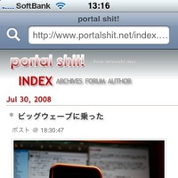 Portalshit in iphone