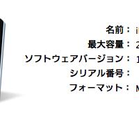 Ipod software1.2