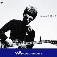 Sony walkman noel